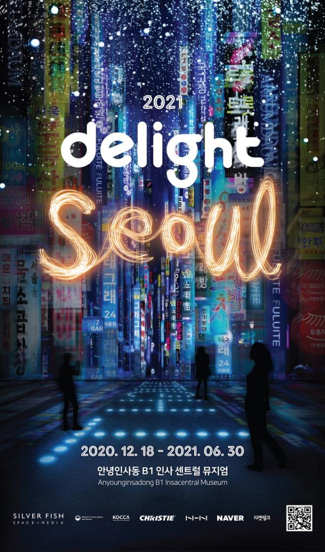 delight seoul.jpg